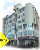 офис В.Левски 150