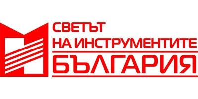 Светът на Инструментите - България