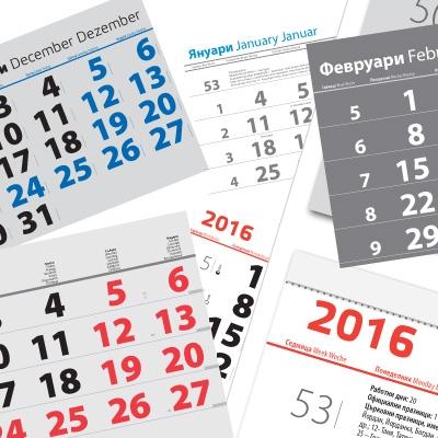 календар три тела Класик 2012